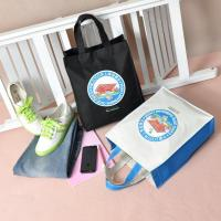 Wholesale Gift Bags from china suppliers
