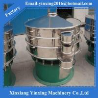 Wholesale Rotary Vibration Sieve from china suppliers