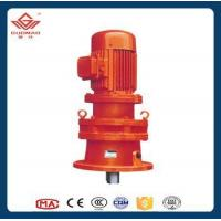XLD Flange Mounted Agitator Cycloidal Gearbox Reducer