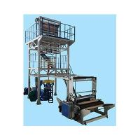 China HDPE High Speed Blowing Film Machine on sale