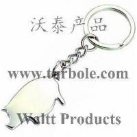 Wholesale Pig Keychains, Little Pig Keychains from china suppliers