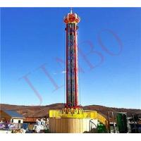 Thrill Rides Drop Tower Ride for Sale
