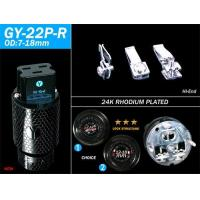Wholesale Power Accessory GY-22P-R from china suppliers