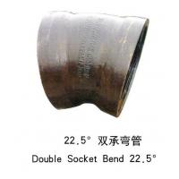 Wholesale DOUBLE SOCKET BEND 22.5 from china suppliers