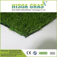 Wholesale Golf Grass Golf Course Lawn from china suppliers