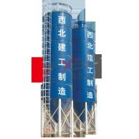 Wholesale Cement silo Series bulk cement silo from china suppliers