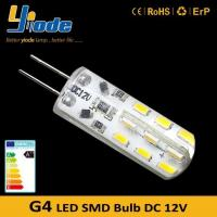 Wholesale G4 Bulb DC12V Silicone Rubber G4 Led Bulb from china suppliers