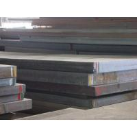 Wholesale High Quality Custom Sheet Metal Fabrication Plate from china suppliers
