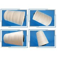 Wholesale spun polyester bag closing thread from china suppliers