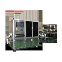 Full Automation High-speed Cap Inspection Machine