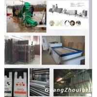 Buy cheap Venture Project from wholesalers