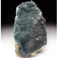 Buy cheap Imported mineral from wholesalers