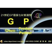 GP PACKAGING-001 ELECTRONIC PACKAGING