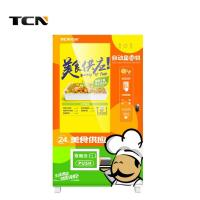 TCN-D720-FD(50SP) automatic fast food breakfast lunch box vending machine for sale