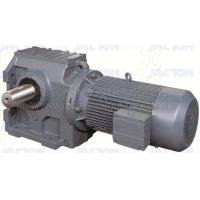 China S77 SF77 SA77 Hollow shaft helical worm geared motors SAF77 SAT77 on sale