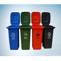 Plastic Outdoor Dustbin With Thickening Rubber Wheels