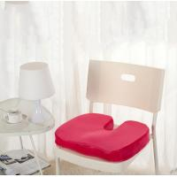 Wholesale Office Seat Cushion from china suppliers