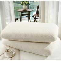 Wholesale Best Youth Pillow from china suppliers