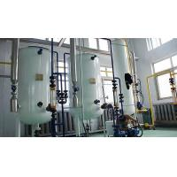 Buy cheap Oil Refining Machinery from wholesalers