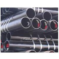API series ssaw steel pipe