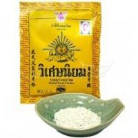 Wholesale Dental Care Viset-Niyom Hebal Tooth Powder from china suppliers