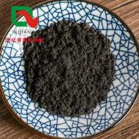 Wholesale Chinese herbs from china suppliers