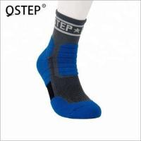 Bulk wholesale athletic soft men's running cushion sock
