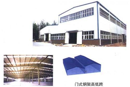 Quality Door Type Steel Frame High-Low Bay for sale