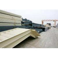 Wholesale Steel structure Storage area from china suppliers