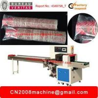 Simple Plastic film packaging machine for paper cup