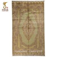China Yellow Persian Silk Rug on sale