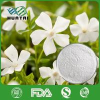 Wholesale Voacanga Seeds Extract Vinpocetine Powder for Depression, 42971-09-5 from china suppliers
