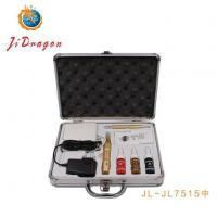 Wholesale Aluminum Small Gift Box from china suppliers