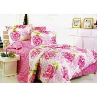 Wholesale Floral Printed Comforter Sets from china suppliers