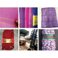 Wholesale Garlic mesh bag from china suppliers