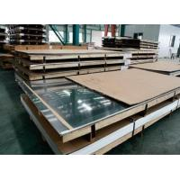 JIS G3106 SM490B cheap steel sheet
