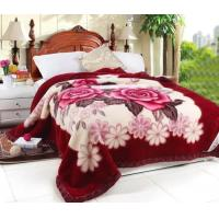 Wholesale Mink Blanket from china suppliers