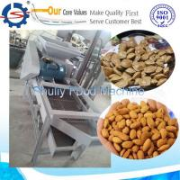 Wholesale almond nut shelling machine from china suppliers