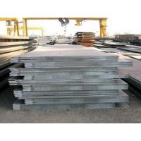 Buy cheap material dh36 material from wholesalers