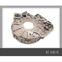 Wholesale Aluminum Flywheel Housing from china suppliers