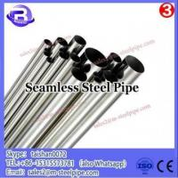 Multifunctional aluminum square tube thick wall seamless steel pipes with high quality