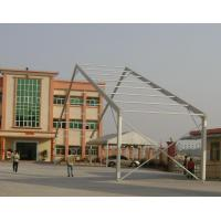 Wholesale PARTY TENT from china suppliers