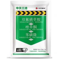 Buy cheap Herbicides ZTSQ Florasulam 50g/l SC+carfentrazone-ethyl 10% WP+Tribenuron-methyl 10% WP from wholesalers
