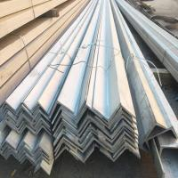 Wholesale 316L Stainless Steel Angel Bar from china suppliers