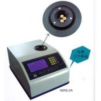 China uv visible spectrophotometer WRS-2A on sale