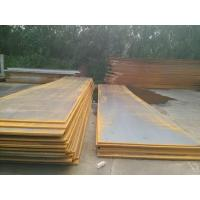 China ASTM A50 A53 Steel Plate A36 Steel Plate Weight on sale