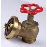 Wholesale Dry Riser Landing Valve from china suppliers