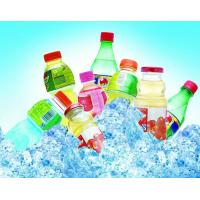 Wholesale Food Ingredients High Fructose Syrup from china suppliers