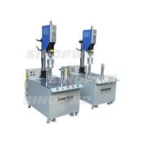 Wholesale Round table ultrasonic plastic welding machine from china suppliers