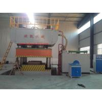 Wholesale steel door press machine from china suppliers